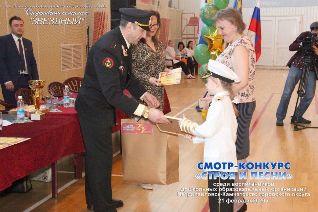 СМОТР-КОНКУРС СТРОЯ И ПЕСНИ - 2020.02.21