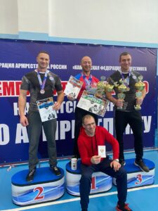 Чемпионат и первенство Камчатского края по армрестлингу